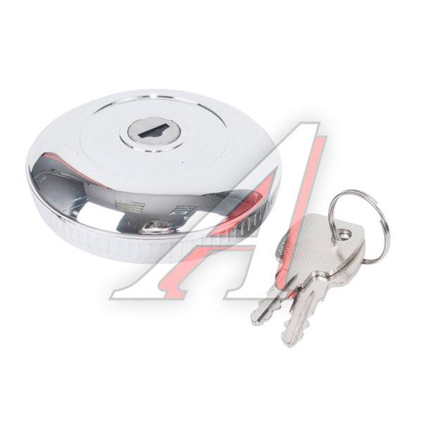 Крышка бензобака ГАЗ-3302, 2705 метал. с ключами