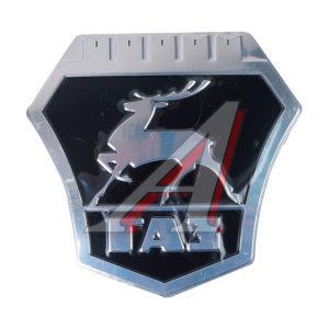 Эмблема решетки радиатора ГАЗ-3302 Бизнес