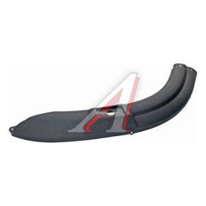 Арка крыла переднего правая Валдай 33104-8403026