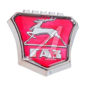 Эмблема решетки радиатора ГАЗ-3110
